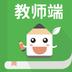 老师说v2.12.3安卓Android版
