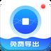 录屏宝v1.0.7安卓Android版
