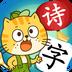 小笨猫识字v1.7.2安卓Andr