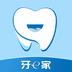 牙e家v3.2.4安卓Android版