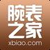 <b>腕表之家v4.5.0安卓Android版</b>