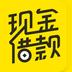 现金借款v2.11.0安卓Android版