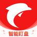 海豚股票v4.0.7安卓Android版