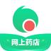 怡康到家网上药店v3.1.7安卓Android版