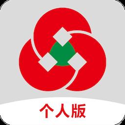山东农信v2.1.1安卓Android版