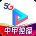 <b>天翼超高清v5.5.9.45安卓Android版</b>