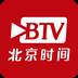 <b>北京时间v6.3.1安卓Android版</b>