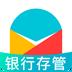 民贷天下v5.5.9安卓Android版