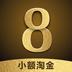 八元微操盘v3.1安卓Android版