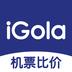 iGola骑鹅旅行v5.14.0安卓Android版