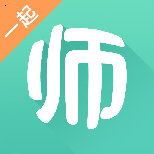 教师资格证v6.14安卓Android版