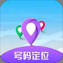 <b>手机寻位宝定位找人v1.0.0安卓Android版</b>