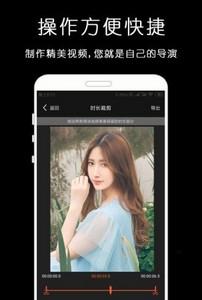 <b>剪影appv9.09.05安卓Android版</b>