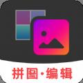 <b>拼图软件v1.0.0安卓Android版</b>