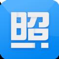 <b>拍摄证件照v2.0.1安卓Android版</b>