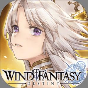 风色幻想命运传说v1.0安卓Android版
