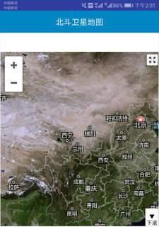北斗卫星地图2021图2