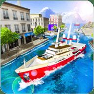 水上城市游轮中文版v1.0.2安卓Android版