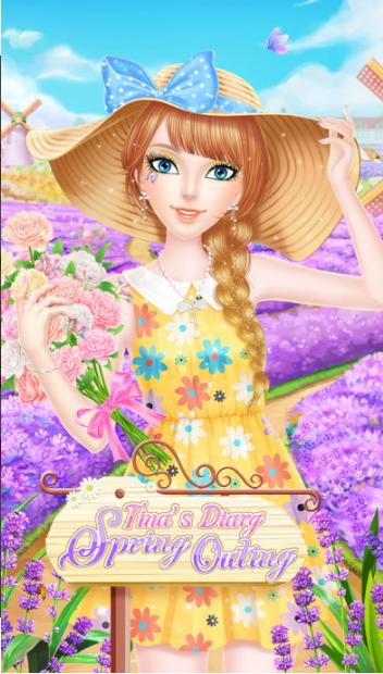 蒂娜的春游日记