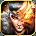 烈火骑士九游版v1.0.0安卓Android版