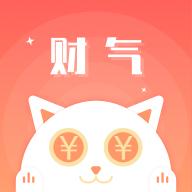 <b>财气猫v1.2.2安卓Android版</b>