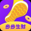<b>步步生财v1.1.0安卓Android版</b>
