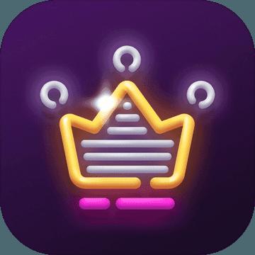 点亮霓虹灯v1.0.5安卓Android版