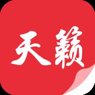 <b>天籁小说v1.0.0安卓Android版</b>