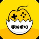 蛋蛋手游v8.2.5安卓Android版