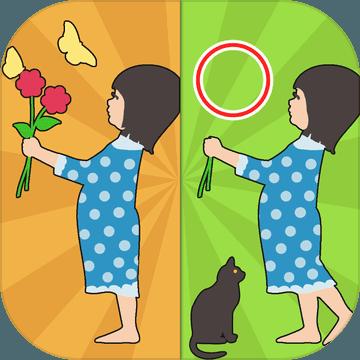 找茬之王v1.3.3安卓Android版