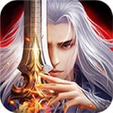 仙道狂龙v0.0.2安卓Android版