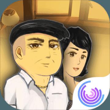 中国式家长v2.0安卓Android版