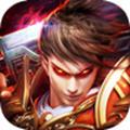 英雄皇冠v1.0.0安卓Android版