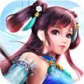华山仙门v1.0安卓Android版