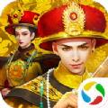 盛世江山v1.0.1安卓Android版