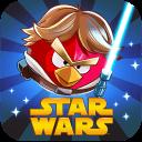 愤怒的小鸟星球大战v1.5.3安卓Android版