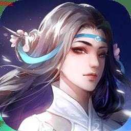 诛仙录v1.1.68.0安卓Android版