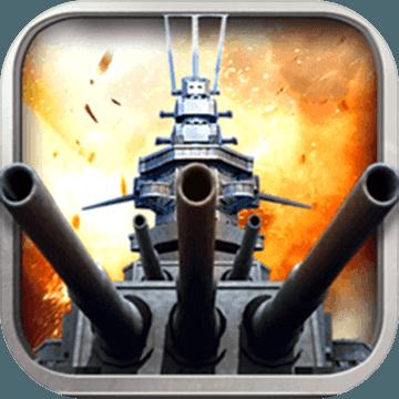 怒海战舰v0.0.1安卓Android版