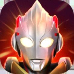 奥特曼宇宙英雄v1.06安卓Android版