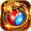 热血武尊v1.0.4安卓Android版