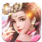 武侠无双v1.0.1安卓Android版