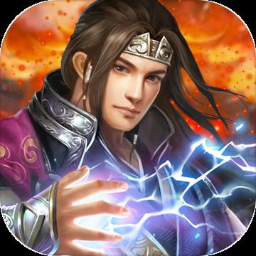 百战三国v1.0安卓Android版