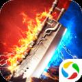 龙之战神v1.2.0安卓Android版