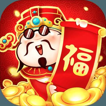 五福到v1.0安卓Android版