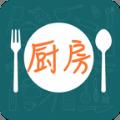 香厨房菜谱大全v1.0.0安卓
