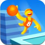 屋顶打篮球v0.3安卓Android版