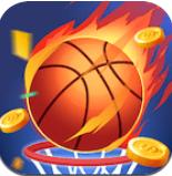 灌篮全明星无限金币版v1.0安卓Android版