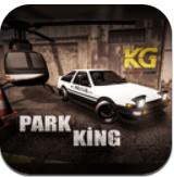 停车场之王v1.0.9安卓Android版