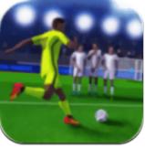 点球大作战v1.1.1安卓Android版