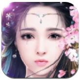 仙侠任我行v1.0安卓Android版